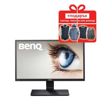 Benq GW2270 and Gift product