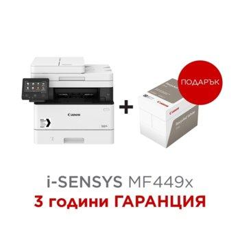 Мултифункционално лазерно устройство Canon i-SENSYS MF449x с подарък Canon Recycled paper Zero A4 (кутия), монохромен, принтер/копир/скенер/факс, 600 x 600 dpi, 38стр./мин, USB, LAN, Wi-Fi, A4 image