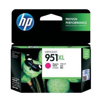 ГЛАВА HP Officejet Pro 8100 ePrinter series, HP Officejet Pro 8600 e-All-in-One series - High Magenta - (951XL) - P№ CN047AE - заб.: 1500p image