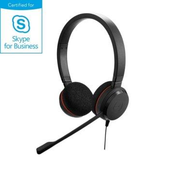Слушалки Jabra Evolve 20 UC Stereo USB NC, Microsoft Lync оптимизирани, пасивно неутрализиране на шумa, USB, черни image