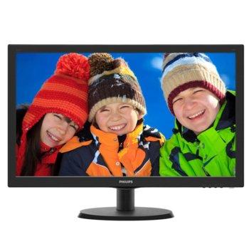 """Монитор Philips 223V5LHSB2, 21.5"""" (54.61 cm), TN панел, Full HD, 5 ms, 10 000 000:1, 200cd/m2, HDMI image"""