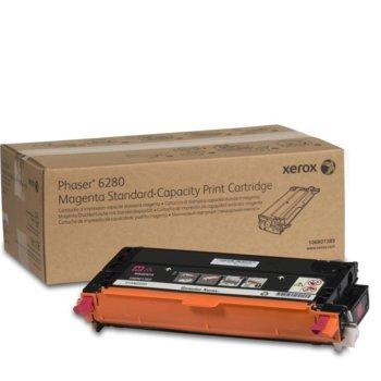 КАСЕТА ЗА XEROX Phaser 6280 - Magenta product