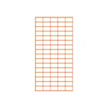 Етикети за цени Fleks-Ko, размер 22x12mm, 800бр, бели image