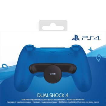 Аксесоар Sony DualShock 4 Back Button Attachment image