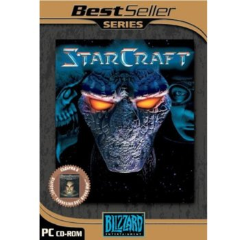 Starcraft Battlechest + ключодържател product