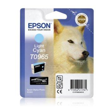 ГЛАВА ЗА EPSON Stylus Photo R2880 - Light Cyan - T0965 - P№ C13T09654010 - 11.4ml image