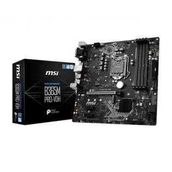 Дънна платка MSI B365M PRO-VDH, B365, LGA1151, DDR4, PCI-E 3.0, (VGA&DVI-D&HDMI), 6x SATA 6Gb/s, 1x M.2 Socket, 8x USB 3.1 Gen1, Micro-ATX image