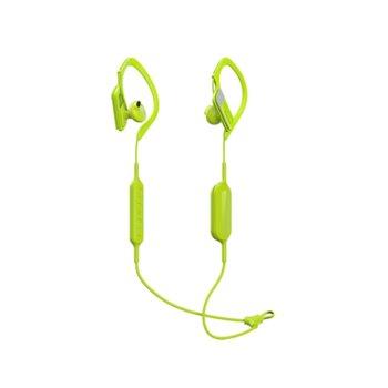 Слушалки Panasonic RP-BTS10E-Y, безжични, микрофон, Bluetooth, жълти, 4 часа и 20 мин работа image