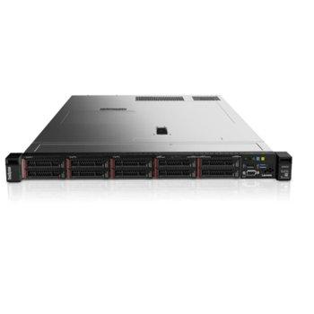 Сървър Lenovo ThinkSystem SR630 (7X02A0F1EA), осемядрен Intel Xeon Silver 4208 2.1 GHz, 32GB DDR4 ECC, без твърд диск, RJ-45, USB 3.0, без ОС, VGA, 1x 750 W image