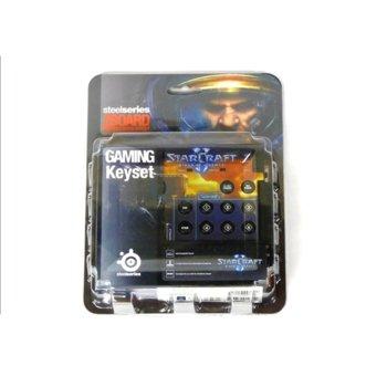 SteelSeries ZBoard Keyset: StarCraft® II image