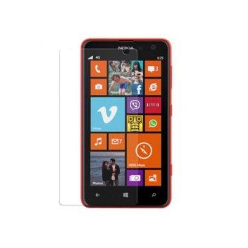 Tellur защитно фолио за Nokia Lumia 625 product