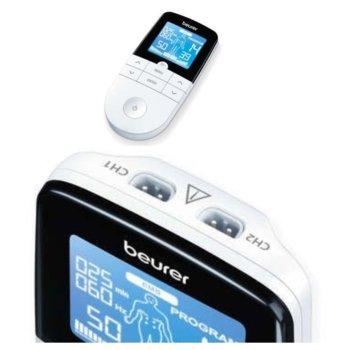 Масажор за цяло тяло Beurer EM 49, таймер, автоматично изключване, LCD дисплей, бял image
