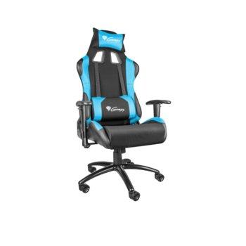 Геймърски стол Genesis Nitro 550, до 150кг. макс тегло, метална основа, черен/син image