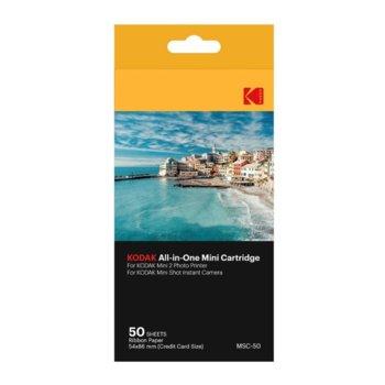 Фото хартия Kodak MSC-50, Matte, 54x86mm, 50 pack, for Mini 2 принтер и Mini Shot камера image