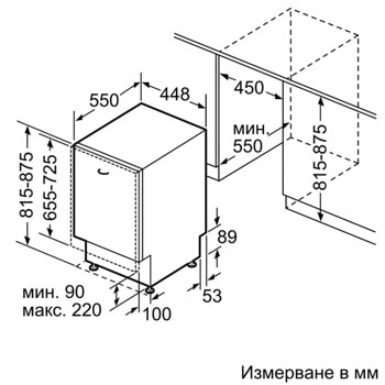 WDISBOSCHSPV4EKX20E