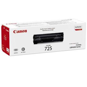 Касета за Canon LBP6000/LBP6020/LBP6030/MF3010 - CRG-725 - Black - P№ 3484B002 - 1 600k image