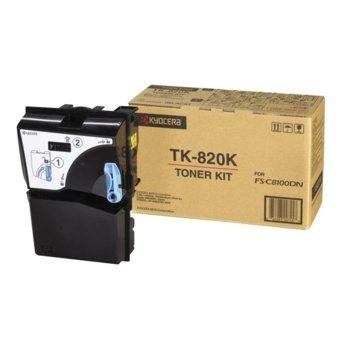 Kyocera (1T02HP0EU0) Black product
