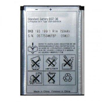 Батерия (заместител) за Sony Ericsson K310 /BST-36, 750mAh/3.6V image