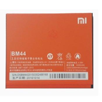 Батерия (оригинална) Xiaomi BM44, за Xiaomi Redmi 2/Prime, 2200 mAh/3.8V, bulk image