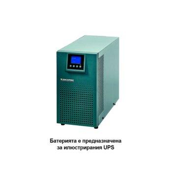 Батериен модул за UPS ITY2-EX100B, съвместим с ITYS 1000VA image