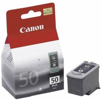 Глава за Canon JX200/JX210P Fax models/PIXMA MP/MX printers, Black - 0616B001AF - Canon, Заб.: 600 к image