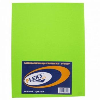 Самозалепваща Хартия, A4, 90g/m2, 10л., зелена image