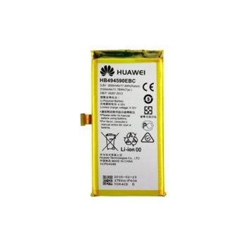 Батерия (заместител) за Huawei Honor 7, 3500mAh/3.8 V image
