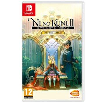 Игра за конзола Ni No Kuni II: Revenant Kingdom Prince's Edition, за Nintendo Switch image