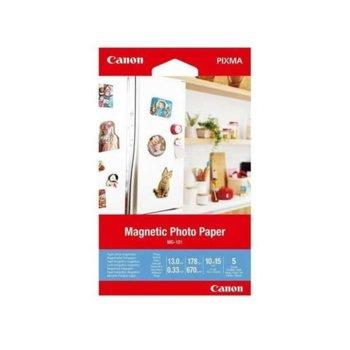 Фотохартия Canon Magnetic Photo Paper MG-101, 10x15 cm, 5 листа image