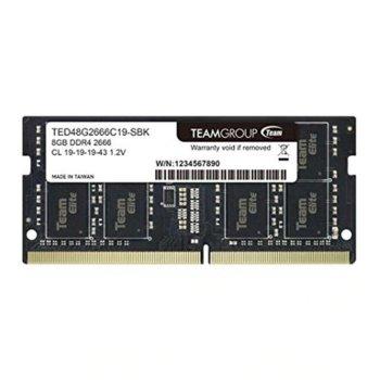 Памет 8GB DDR4 2666MHz, Team Group Elite TED48G2666C19-S01, 1.2V image