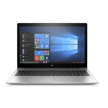 HP EliteBook 850 G5 3UP23EA product
