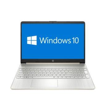 "Лаптоп HP 15s-eq1037nu (201P4EA)(златист), двуядрен AMD Athlon Silver 3050U 2.3/3.2GHz, 15.6"" (39.62 cm) Full HD IPS Anti-Glare Display, (HDMI), 8GB DDR4, 256GB SSD, 1x USB 3.1 Type-C, Windows 10 Home image"
