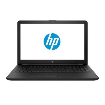 "Лаптоп HP 15-ra060nq (3QT74EA), двуядрен Braswell Intel Celeron N3060 1.6/2.48 GHz, 15.6"" (39.62 cm) HD Anti-Glare Display, (HDMI), 4GB DDR3L, 500GB, 2x USB 3.1, Free DOS image"