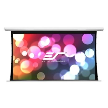 Elite Screens VMAX120XWH2 product