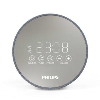 Радио Philips TADR402, цифрово, LNA/FM антени, дисплей, 1x CR2032, сиво image