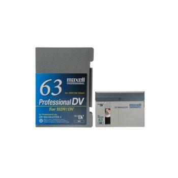 Maxell DVM Pro 63 min. ML-VD-DVM63-PRO product