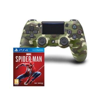 Геймпад PlayStation DualShock 4 V2 - Green Camo с подарък Marvels Spider-Man (PS4), за PS4,безжичен, зелен image