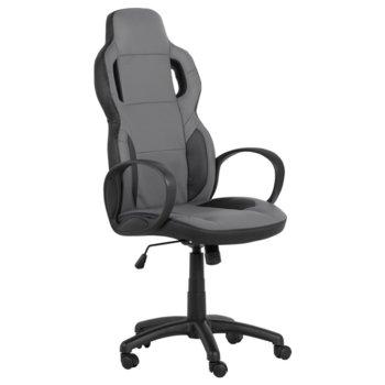 Директорски стол Carmen 7510, сив image