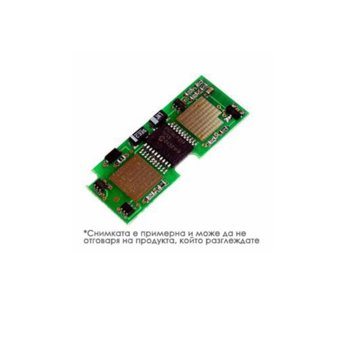ЧИП (chip) ЗА LEXMARK MS310/MS410/MS510/MS610 - Static Control - P№ 8370 - Неоригинален Заб.: 5000k image