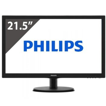 """Philips 23.6"""" LCD, SmartControl Lite product"""