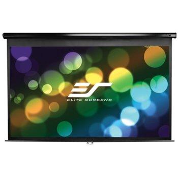 Elite Screen M135UWV2 Manual product