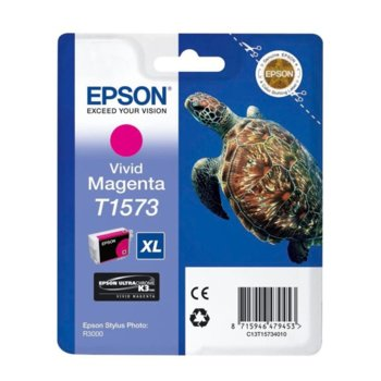 ГЛАВА ЗА EPSON STYLUS PHOTO R3000 - Vivid Magent… product