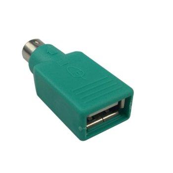 Преходник, от PS/2(м) към USB A(ж), зелен image