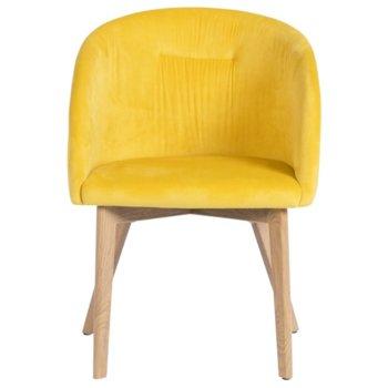 Трапезен стол Carmen 522, дамаска, метал, жълт image