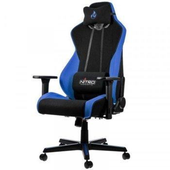 Геймърски стол Nitro Concepts - S300 (NC-S300-BB), до 135кг, метална рамка, плат, черно-син image