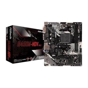 Дънна платка ASRock B450M-HDV R4.0, B450, AM4, DDR4, PCI-E(HDMI&DVI&VGA), 4x SATA 6Gb/s, 1x Ultra M.2 Socket, 4x USB 3.1 (Gen1), Micro ATX image