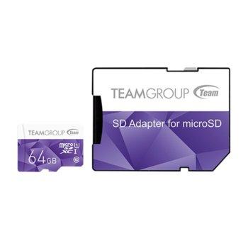 Карта памет 64GB microSDXC Team Group Color с адаптер, Class 10 UHS-I, скорост на четене 80 MB/s, скорост на запис 20 MB/s image