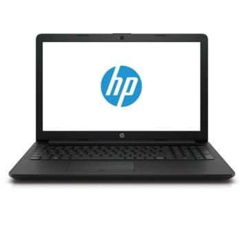 HP 15-da0064nu (4GN28EA) product