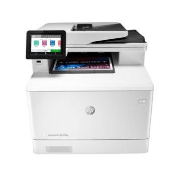 Мултифункционално лазерно устройство HP LaserJet Pro M479dw, цветен принтер/копир/скенер, 600 x 600 dpi, 27 стр./мин, LAN, Wi-Fi, USB, A4 image