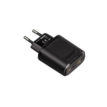 Hama Dual USB Auto-Detect Charger 2.1 A product